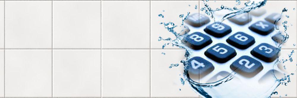 Zum Wassersparrechner