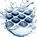 Wasserspar-Rechner
